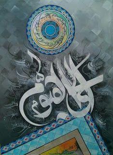 sample art of islam Arabic Calligraphy Art, Arabic Art, Caligraphy, Multi Canvas Painting, Canvas Art, Font Art, Doodle Art, Lovers Art, Illustration Art