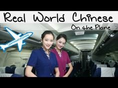 On the Plane - Real World Chinese #2 - YouTube