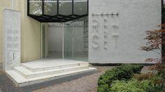 20120919 13.15_AB.Giardini.Venice_05.jpg | Flickr / Venice Architecture Biennale, Italy