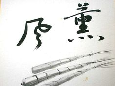 Set japanese calligraphy pens notebooktherapy