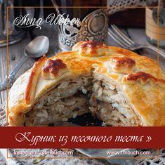 Курник из песочного теста French Toast, Breakfast, Food, Morning Coffee, Meals, Yemek, Eten