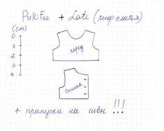 Шьем платье на кукол BJD, формат PukiFee и Lati Yellow. Выкройка, мастер-класс