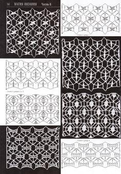 "Photo from album ""Дуплет on Yandex. Crochet Curtains, Crochet Fabric, Crochet Art, Crochet Motif, Crochet Patterns, Crochet Stitches Chart, Crochet Diagram, Filet Crochet, Knitting Stitches"