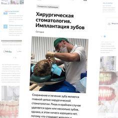Архипова Ирина Федоровна (@arhipovaif) • Фото и видео в Instagram Instagram