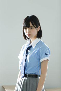 Yurina Hirate Japanese Countryside, School Uniform Girls, Western Outfits, Occasion Wear, Modern Fashion, Refashion, Cute Girls, Asian Girl, Short Hair Styles