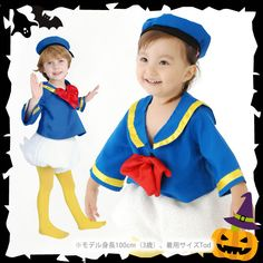 I Love Baby: Child Halloween of the Disney child Daisy Halloween clothes child costume costume play disguise child kids woman Disney Halloween, Halloween Outfits, Halloween Kids, Halloween Costumes, Goose Costume, Daisy Duck, Kids Boys, Donald Duck, Kids Outfits