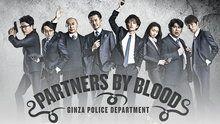 Higashino Keigo Mysteries   Search results   Watch TV Online   Hulu