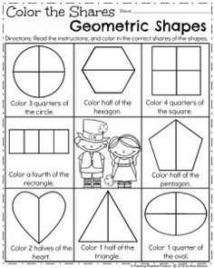 First Grade Geometry Worksheets | Geometry Worksheets, Worksheets ...