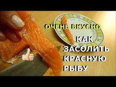 Un viandante in cucina: КРАСНАЯ РЫБА  КАК ЗАСОЛИТЬ КРАСНУЮ РЫБУ В ДОМА ВКУ...