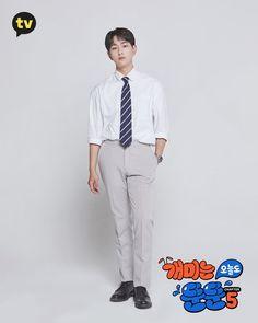 Onew Jonghyun, Minho, Lee Jinki, Asian Men, Boys, Pants, How To Wear, Native Country, South Korean Boy Band