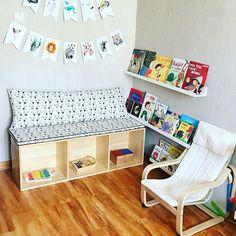 Reading corner in a Montessori playroom.