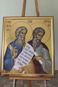 The Holy Prophets Isaiah & Jeremiah. Isaiah 14 is on the scroll. Byzantine Icons, Byzantine Art, Classic Paintings, Paintings I Love, Religious Images, Religious Art, Isaiah 7, Prophet Isaiah, Greek Icons