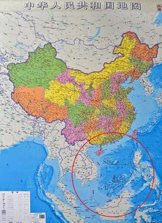 Así es el nuevo mapa de China: lo amplía hacia el sur miles de km por los territorios en disputa