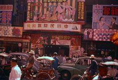 โรงงิ้ว(Chinese Opera Theater) | เยาวราช (Yaowarat,   Chinatown) | กรุงเทพมหานคร (พระนคร) | Bangkok ถ่ายเมื่อปีค.ศ.1956 (พ.ศ.๒๔๙๙) Image Source: Terry McTigue, United States (Face Book - 77PPP)