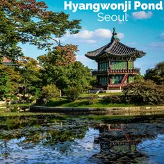 #Seoul, Hyangwonji Pond inside Gyeongbokgung Palace. #travel #Korea