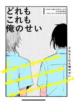 7/26日驚天鶴命新刊 追記有 [1]