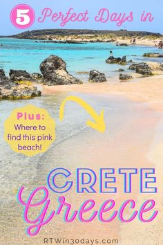 "The competition for the title of ""most beautiful Greek Island"" is pretty stiff but Crete makes a strong argument! From sparkling turquoise lagoons and pink sand beaches to charming seaside villages and ancient historic sites, Crete truly has it all. Find out why scenic Chania makes the perfect home base for exploring Crete's best beaches (like this pink stunner!). This 5-day itinerary includes all the best things to see and do on Greece's largest island. #travel #crete #beaches #photography Best Romantic Getaways, Best Weekend Getaways, Romantic Escapes, Romantic Honeymoon, Romantic Travel, Best Solo Travel Destinations, Top Honeymoon Destinations, Best Places To Travel, Beautiful Islands"