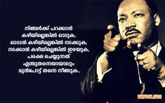 Martin Luther King Quotes in Malayalam Apj Quotes, King Quotes, Writer Quotes, Words Quotes, Good Morning Beautiful Quotes, Morning Inspirational Quotes, Morning Quotes, Inspiring Quotes, Malayalam Quotes