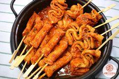 Look And Cook, Food Hunter, K Food, Food Goals, Korean Food, Korean Fish Cake, Aesthetic Food, Food Festival, Food Design