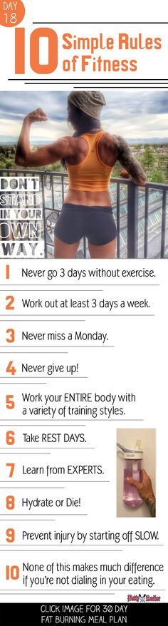 10 Rules of Fitness! Follow all 10 for the best results! Click the image for a 30-day Fat Burning Meal Plan!