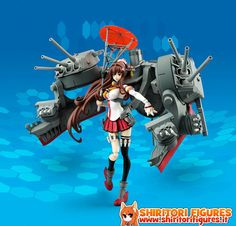 Kantai Collection PVC Action Figure Yamato 14 cm ( Bandai )