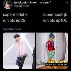 Jungkook Selca, Bts Bangtan Boy, Bts Taehyung, Bts Memes Hilarious, Funny Facts, Bts Quotes, Funny Quotes, Short Meaningful Quotes, Bts Group Picture