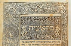 """in Palermo, in the Central Library, an invaluable incunabula: a Hebrew Bible printed in 1492 by Joshua Solomon Soncino Ben Israel, from the Library of the Abbey San Martino delle Scale. The first page of this sacred text is decorated on a vegetable plot. In the upper right corner, an angel playing a horn (shofar used in the Jewish liturgy during the New Year). Four symbolic animals. Three Hares (representing """"the righteous"""") and a dog (""""evil""""), running from left to right as if to """"enter""""…"""