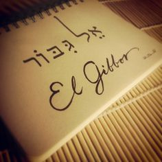 El Gibbor (Mighty God)~~