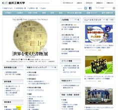 http://www.kanazawa-it.ac.jp/