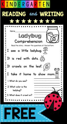 FREEBIE Kindergarten fluency and comprehension pack - Spring pack includes writing a sentence - emergent reader and comprehension questions - print for FREE - easy literacy center or one dog the year review #kindergarten #endoftheyear #kindergartenreading #kindergartenwriting #comprehension #fluency