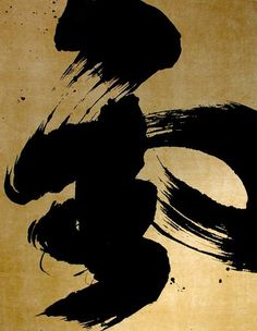 Fabienne Verdier - Contemporary Artist - L'art de la calligraphie monumentale - Si près de l'horizon