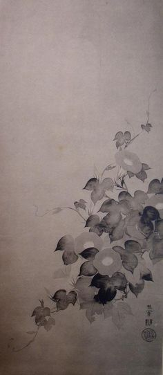 black and white plate (Litho) ...Japanese Art Folio, Editor H. Shugio, Photographed and Collotyped by K. ...