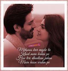 Dil Mera Lyrics from Guest iin London starring Kartik Aaryan & Kriti Kharbanda. A romantic song composed by Raghav Sachar, sung by Ash King, Prakriti Kakar & Shahid Mallya. Just Lyrics, Romantic Song Lyrics, Cool Lyrics, Me Too Lyrics, Love Songs Lyrics, Love Quotes Poetry, Love Quotes In Hindi, Cute Love Quotes, Romantic Love Quotes