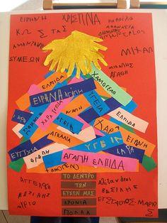 Christmas Mood, Kids Christmas, Christmas Crafts, Merry Christmas, Preschool Christmas, Christmas Activities, Craft Activities, Jingle Bells, Hearts