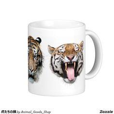 虎たちの顔 ベーシックホワイトマグカップ