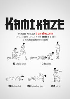 Kamikaze Workout #darebee #workout #fitness