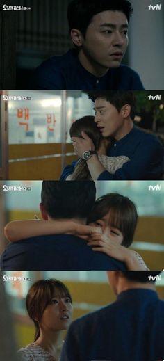[Spoiler] 'Oh My Ghostess' The one Jo Jeong-seok really loved @ HanCinema :: The Korean Movie and Drama Database