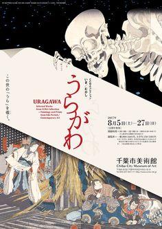 日本海报速递(百零八)| Japanese Poster Express Vol.108 - AD518.com - 最设计