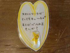B2C梅田のネイルサンプル