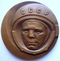 Vintage Soviet Space Table Medal GAGARIN CCCP
