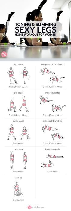 Get lean and strong with this sexy legs workout. 9 toning and slimming leg exercises to work your inner and outer thighs, hips, quads, hamstrings and calves. http://www.spotebi.com/workout-routines/sexy-legs-workout-women-toning-slimming/ #weightloss