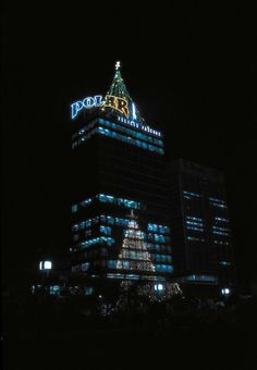 Torre Polar en Navidad. Caracas. Venezuela.