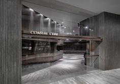 2014 07 31 one plus wuxi coastal city cinema 0032 hi res r1 rz