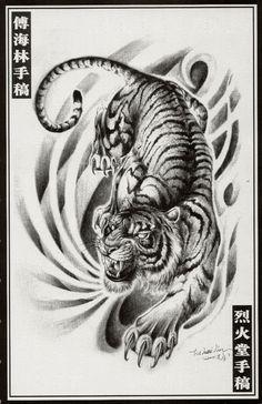tiger oriental tattoo - Cerca con Google                                                                                                                                                                                 Más
