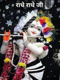Image may contain: 1 person Bal Krishna, Jai Shree Krishna, Lord Krishna Images, Radha Krishna Pictures, Radha Krishna Photo, Krishna Photos, Krishna Art, Krishna Painting, Shree Krishna Wallpapers