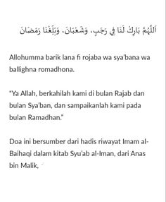 Daily Reminder, Doa, Allah, My Heart, Give It To Me