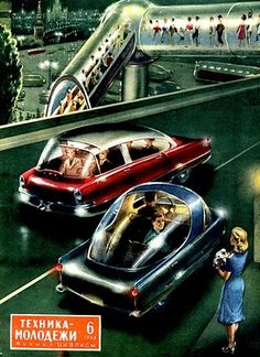 Future Transportation (1950's)