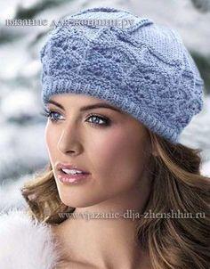 Женские шапки и береты 2015 - вязание спицами схемы и описание моделей