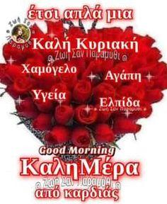 Good Morning, Instagram, Buen Dia, Bonjour, Good Morning Wishes