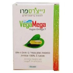 Vega Mega Oil of seaweed Contains the two fatty acids Vitamins For Blood Pressure, Medical Packaging, Pregnant And Breastfeeding, Thyroid Disease, Essential Fatty Acids, Fish Oil, Nutritional Supplements, Seaweed, Allergies